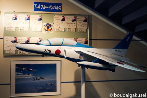 2012年 岐阜基地航空祭予行+α 15