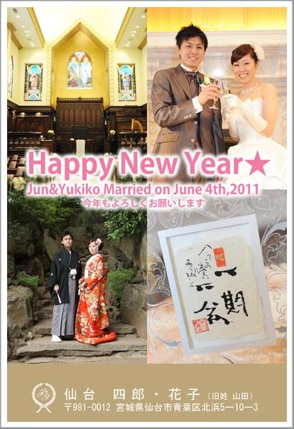 2012_SsamaNo4.jpg