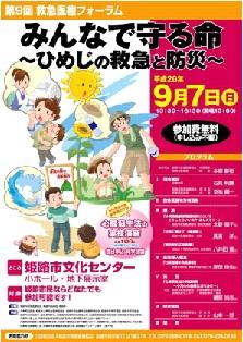 260907mizobuchi1