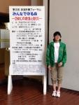 260907mizobuchi3