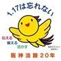 hyougo260907-1