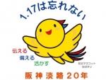 hyougo261026c-1