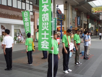 kumamoto260906-1