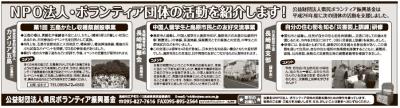 nagasaki261128-1