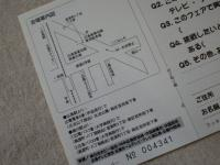 CIMG1531.jpg