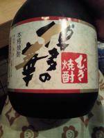 焼酎博多の華
