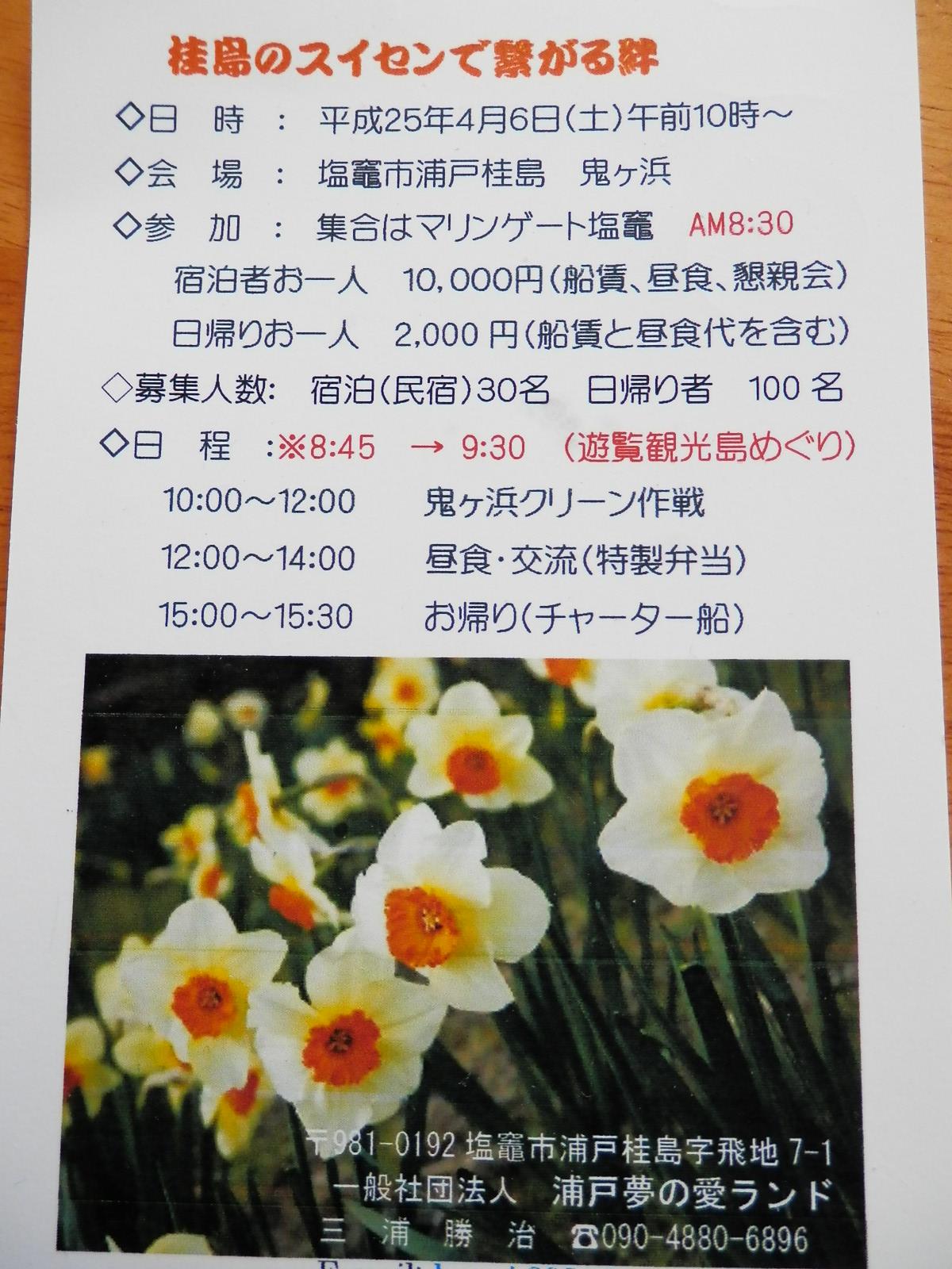 P3210010.jpg