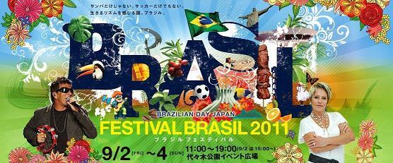 festival brasil 2011