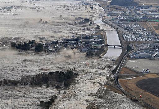 津波の写真