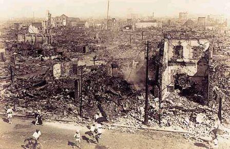 関東大震災の写真