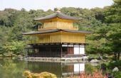金閣寺image