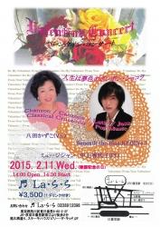 Valentine Concert 2015.02.11