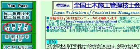 cpdslogin1.jpg