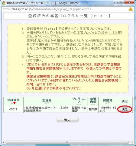 cpdslogin6.jpg