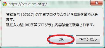 cpdslogin7.jpg
