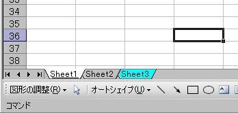 sheetcolor1.JPG