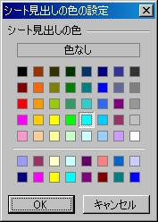 sheetcolor3.JPG