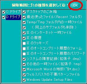 sojikozo02.JPG