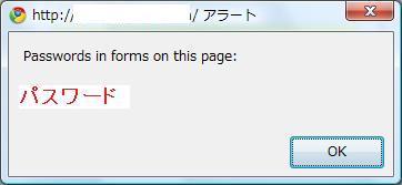 webpassword1.jpg