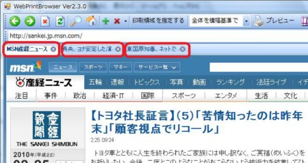 webprinttag02.jpg
