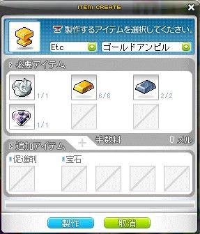 maple 0083