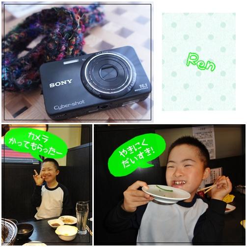 レン専用カメラGET