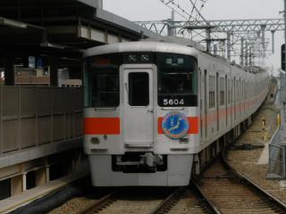 PAP_0086.jpg