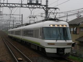 PAP_0092.jpg