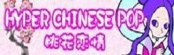 bana-_20121224151548.jpg