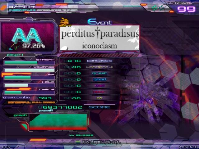 screen00587.jpg