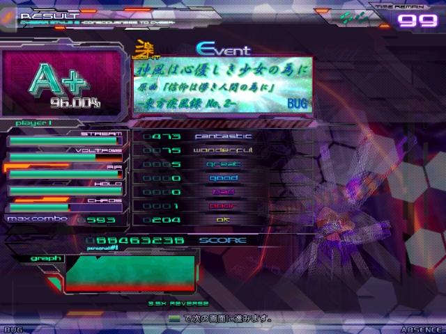 screen00592.jpg