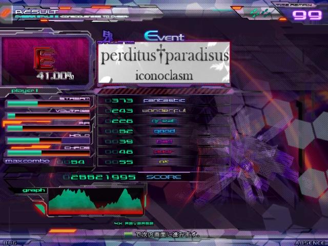 screen00612.jpg
