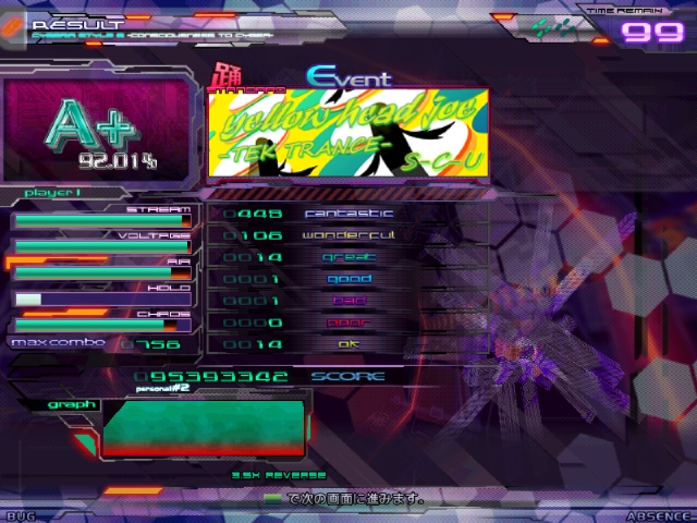 screen00665.jpg