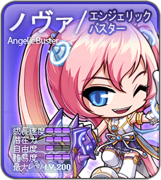 RaceSelect_AngelicBuster_JP[1]