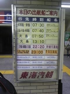 11_20110506222919.jpg