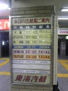 1_20100921202532.jpg