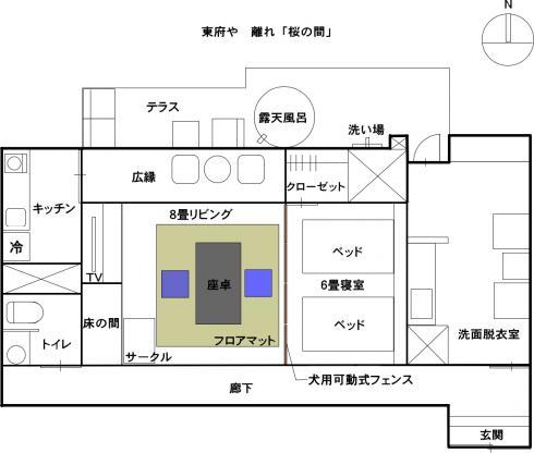 tofuya2.jpg