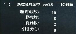 2010y09m19d_020009703.jpg