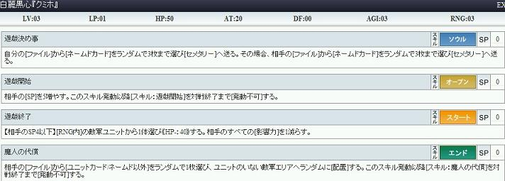 2010y09m19d_033512173.jpg