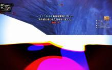 2012_03_27_0022.jpg