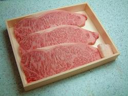 豊後牛 ロースステーキ