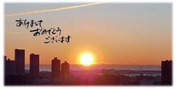 ヒノデ2011
