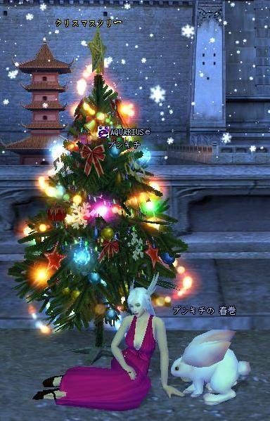 春巻きとクリスマス