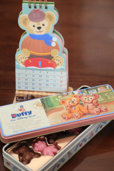 duffy no omiyage2