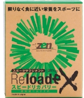 RE_Box_M.jpg