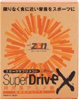 SD_Box_M.jpg