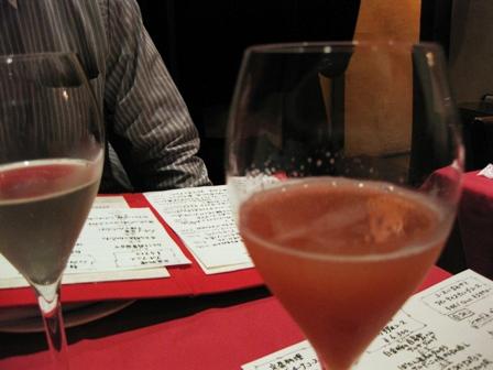 blog_食前酒050310