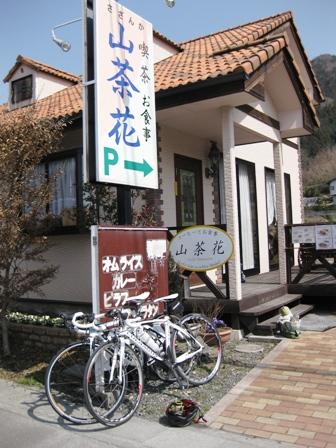 blog_喫茶店200310