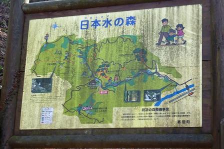blog_日本水の森200310