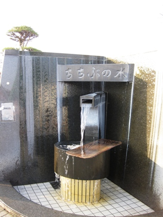 blog_ちちぶの水200310